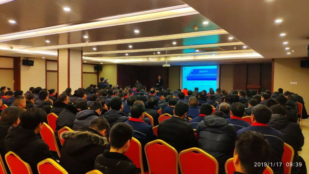 新乡南太行召开5A景区安全管控及应急处置培训