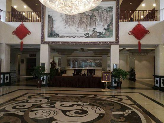 百泉假日大酒店