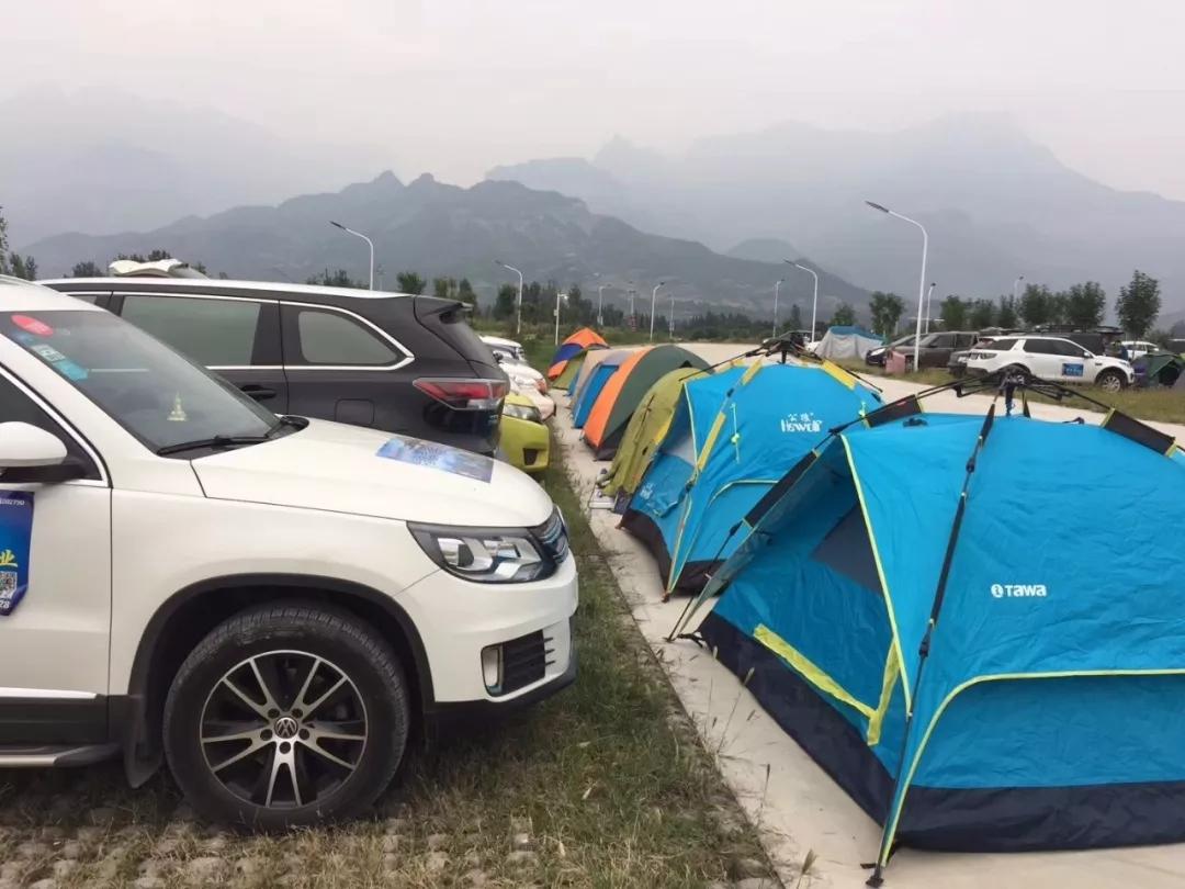 2018中国·新乡南太行第二届自驾旅游文化节9.19隆重启幕!