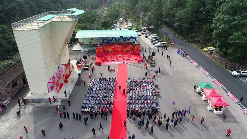 2019新乡南太行山楂文化节暨摇滚之夜在万仙山正式开幕!