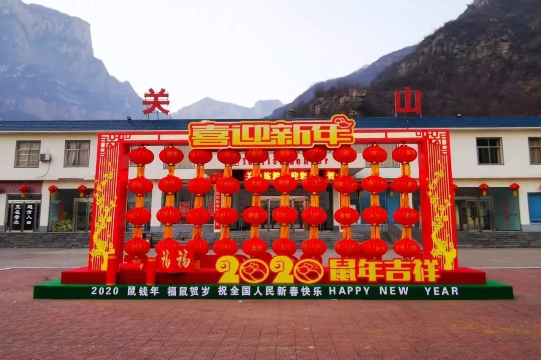新乡南太行又双叒叕一波的免票活动再次来袭,春节期间乐翻天!