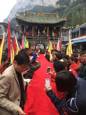 西莲游览区帐书节
