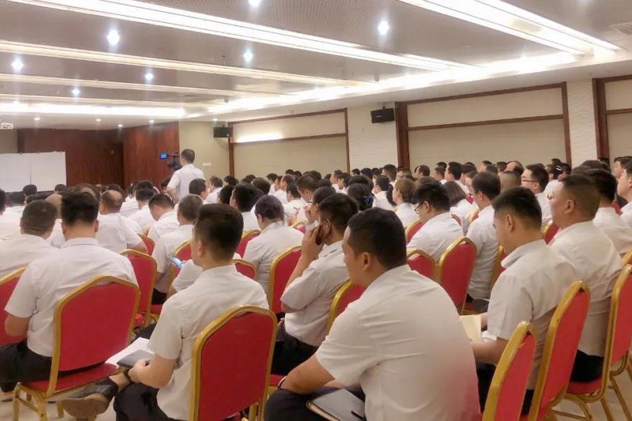 凝心聚力,提升服务|新乡南太行开展企业员工职业素养培训会