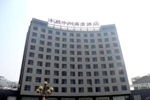 中州商务酒店(辉县丰胜店)