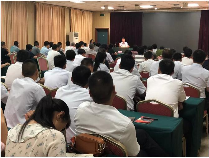 新乡南太行|八里沟景区创5A专家指导暨培训会议