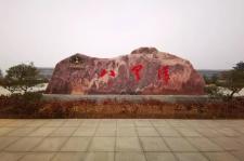 河南新增一家国家5A级旅游景区,你来过吗?
