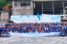 新乡南太行丨华勤通讯企业徒步挑战赛在万仙山启动