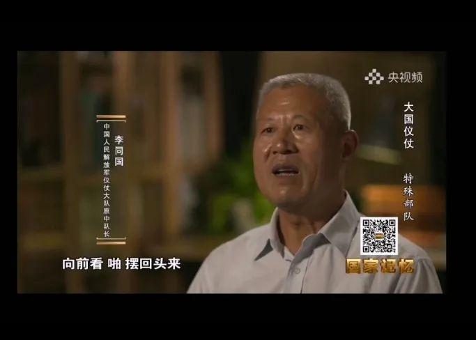 """步履铿锵显军威,红心赤诚向中华——""""最帅天团""""走进新乡南太行"""