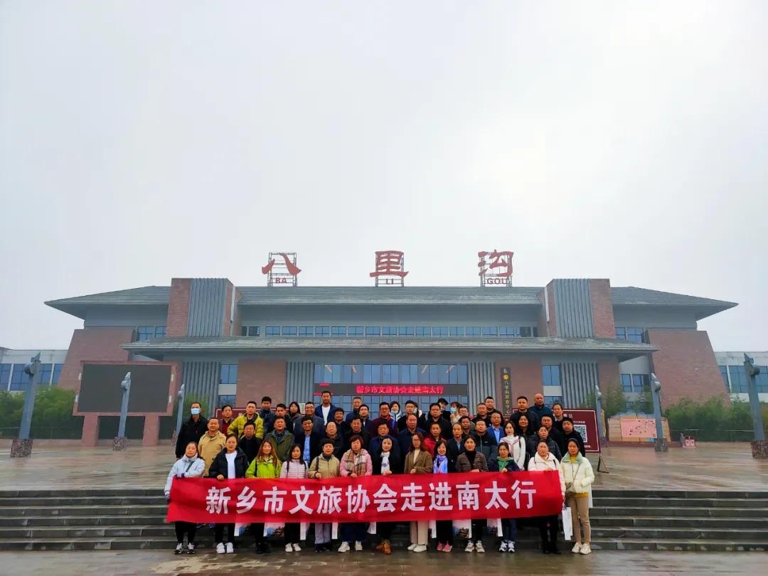 微雨中邂逅新乡南太行——新乡市文旅协会采风之旅