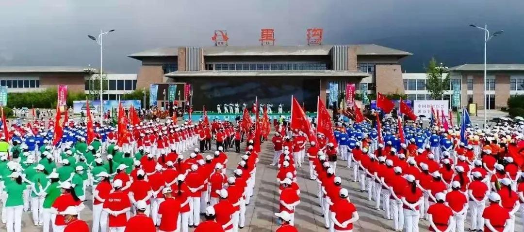 新乡南太行全民健身大会开幕在即,快来和我们一起秀出精气神!