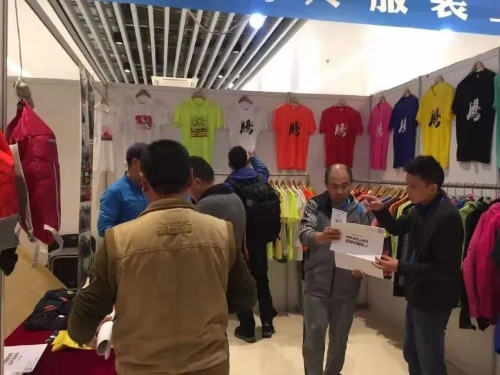 2021首届中国·新乡(南太行)体育文化旅游产业交流大会暨户外时尚嘉年华即将热浪来袭~~