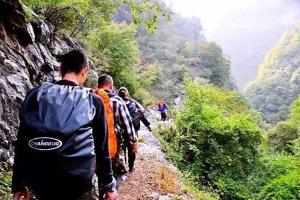 万仙山登山健身节